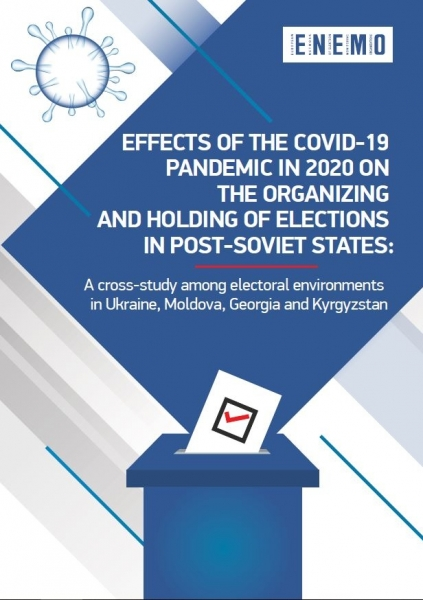 A cross-study among electoral environments in Ukraine, Moldova, Georgia and Kyrgyzstan